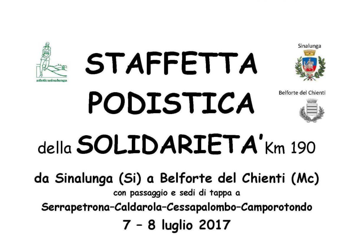 STAFFETTA PODISTICA della SOLIDARIETA' 7-8 Luglio 2017 da Sinalunga a Belforte del Chienti (MC) km 190